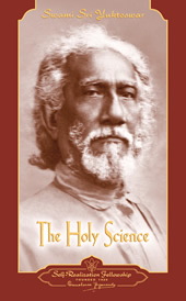 The Holy Science by Sri Yukteswar