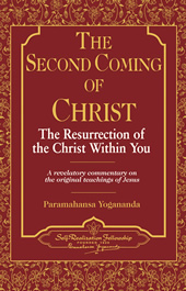 The Second Commingof Christ